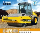 XCMG XS142/XS162 Road roller