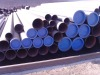 API 5l x46 steel pipe