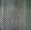 Q235 Punched Metal Mesh(factory)