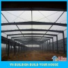 YH prefabricated steel structure workshop