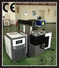 High quality metal laser marking machine SW-YLM75/YLM90