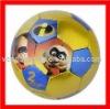 Kods' Soccer Ball Toy