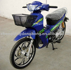 125cc cub DHT125-2