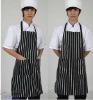 Apron Design for Chefs
