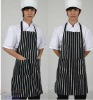 Apron Design for Chefs