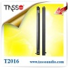 T2016 pro audio speaker system