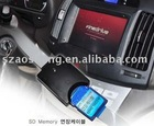 (ASDKQ-51)GPS SD Card Extension Cable