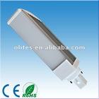 G24 led plug light 8W