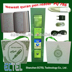 Wholesale New digital quran pen reader,best Ramadan Gifts M9/M10/QM8900