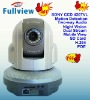 IP-A-H106Po----H.264 Wired SONY CCD 420TVL Indoor Pan tilt ip camera sd card With PoE