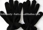 Glove-TB-GM-110