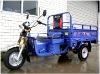 three wheeled fuel moped