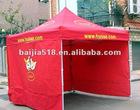 printing ez canopy tent 10x10