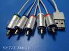 5RCA M TO USB A/M