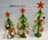 Glass christmas decoration