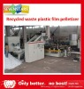 recycled waste plastic film pelletizing machine