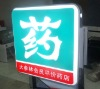 store or mall outdoor led light-box display