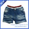 Branded Girls demin pants