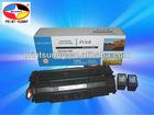 print consumables for HP toner cartridge,ink cartridge
