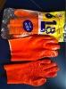 618 special purpose L 27cm slip resistant glove