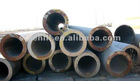 seamless cold drawn steel pipe