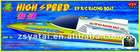 *Radio control boat, RC Racing Boat(rc fast boat), electric rc boat racing------- High Speed
