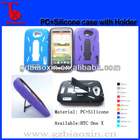 new design robot case for HTC X720D/S720D/One XC/One X case with holder
