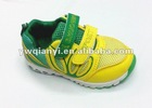 Fashion kids school sports shoes