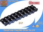 Duplex roller chain B2