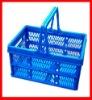 Plastic Fold Up Shopping Basket