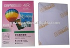 Chinese professional factory in glossy photo paper a4