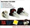 Newest Samsung 12Watt 500lumen auto led light bulbs