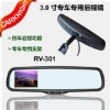 3.0 inch special rear view mirror monitor