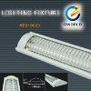 Lighting Fixture (AE010020)