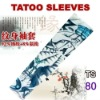 2012 hot sale upper arm adult tattoo sleeves for men