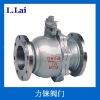 ansi 150lb ball valve