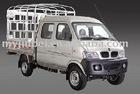 SY5021 box truck