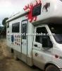 rv caravan motorhome accesssories entry door