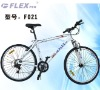 Flexpro brand Aluminum Mountain bike(F021)
