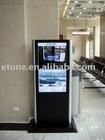 Networked digital signage kiosk