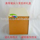 mug packing box