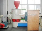Machinery PVC resin mixer