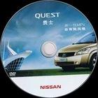 DVD-R disk (disc,DVD disk,blank,empty,DVD-R,DVD+/-R)