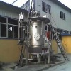 high efficiency gasifier
