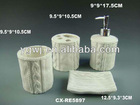 Ceramic 4 Piece Bath Set