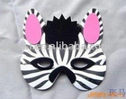 kid EVA halloween mask: cute animal