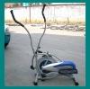 powder coating Steel flying wheel Elite Exercise bike (LT-E301)