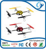 2.4G 4 axis R/C flying aircraft (F932590/998)