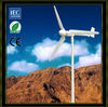 2KW Wind Generator for Home Use,Residential Horizontal Axis Wind Generator High Efficiency Easy Installation
