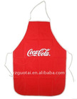 promotional apron